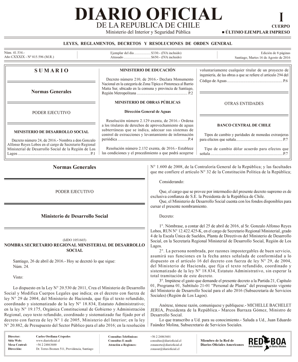 Diario oficial de la rep blica de chile wikipedia la for Ministerio del interior pagina oficial