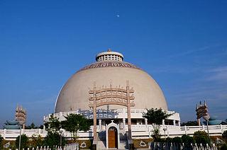 Nagpur Winter capital of Maharashtra, India