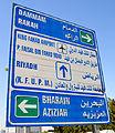 Directions (12517057975).jpg