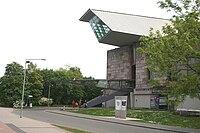 Documentation center entrance nuernberg may2011.jpg