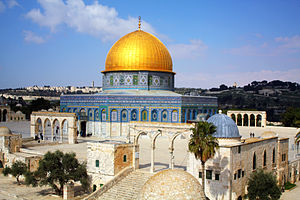 Palestine (region) - The Dome of the Rock, the world's first great work of Islamic architecture, constructed in 691.