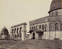 Dome of the Rock, West Front, Francis Bedford 1862.jpg
