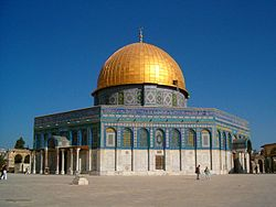 Dome of the Rock 3.jpg