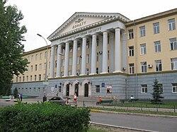 Alchevsk