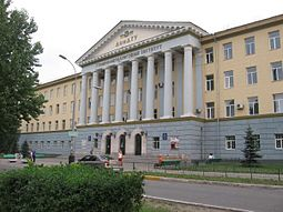 Donbass State Technical University main building.jpg