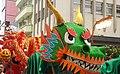 Dragão Festa no Ano Novo Chinês.jpg