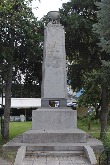 Monument to the victims of the Drama atrocities Drama-uprising-monument.jpg