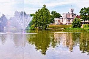 Druskininkai - Image: Druskininkai fountain
