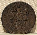 Ducato di milano, luigi XII di francia, argento, 1500-1512, 01.JPG