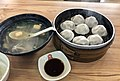 Duck blood vermicelli soup and soup-filled buns in Nanjing (20190224120657).jpg