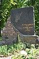 Dykanka Lenina Str. Park Brothery Grave of Victims of Fascism (YDS 1234).jpg
