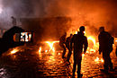 Dynamivska str barricades on fire. Euromaidan Protests. Events of Jan 19, 2014-10.jpg