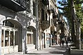 Dzveli Tbilisi, Tbilisi, Georgia - panoramio (325).jpg