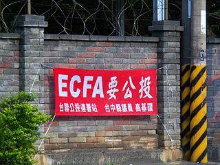 bilaterales Handelsabkommen zwischen der Volksrepublik China und der Republik China