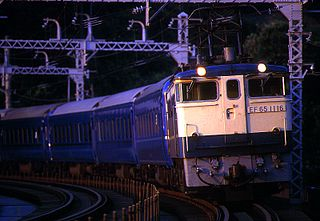 Ginga (train)