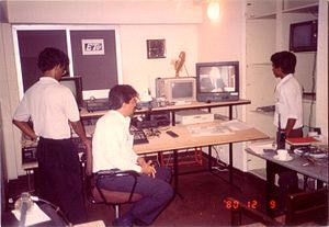 ETV (Sri Lanka) - The original ETV (digital) studio
