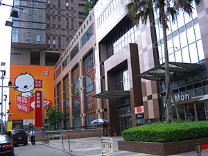 Eastern Broadcasting Company - The building of ETTV Shopping in Taipei County