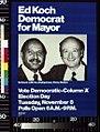Ed Koch, Democrat for mayor LCCN2016648534.jpg