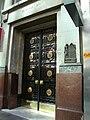 Edificio Bencich (puerta Nº 807).JPG