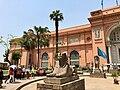 Egyptian Museum, al-Qāhirah, CG, EGY (46992936245).jpg