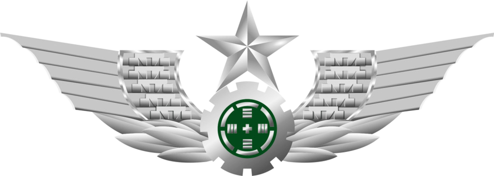 Emblem of the People's Liberation Army Ground Force