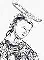 Empress Wu of the Zhou, published c 1690.jpg