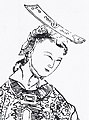 Empress Wu of the Zhou, published c 1690.jpg