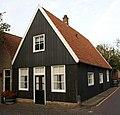 Enkhuizen - rijksmonument 15244 - Zuider Havendijk 65 20110924.jpg