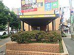 Entrance No.4 of Fujisaki Station (Fukuoka).JPG