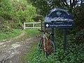 Entrance to Pingot Quarry - geograph.org.uk - 1292366.jpg