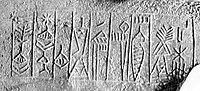Eshpum votief standbeeld inscriptie