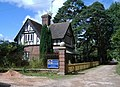 Estate lodge, Lord Haldon Hotel, Clapham - geograph.org.uk - 1458123.jpg
