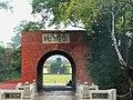Eternal Golden Castle 億載金城 - panoramio.jpg