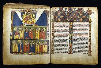 Gunda Gunde - Leaf from the Gunda Gunde Gospels, Walters Art Museum