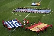 Euro 2008 em-stadion wals-siezenheim 8