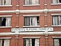 Everest nursing home, Baneshwor, Kathmandu.jpg