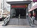 Exit 3, Daan Station 20191214.jpg