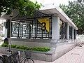 Exit 3, Zhongxiao Xinsheng Station 20080730a.jpg