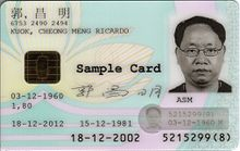 FRONT OF MACAU ID CARD.jpg