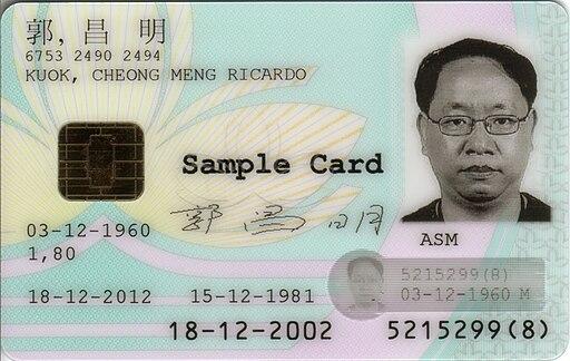 FRONT OF MACAU ID CARD