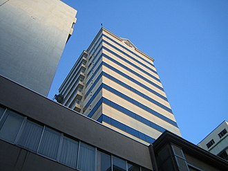 Fukui University of Technology - Image: FUTTOWER