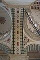 Fatih Mosque 9260.jpg