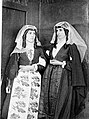Femmes de Koutaïssi fin 1898 81321.jpg