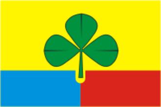 Agapovsky District - Image: Flag of Agapovsky rayon (Chelyabinsk oblast)