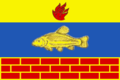 Flag of Linyovo.png