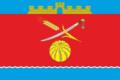 Flag of Oblivskoe.png