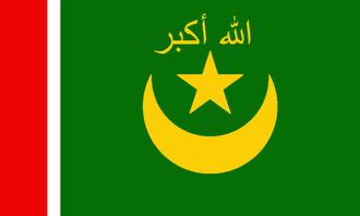 Stateless nation - Image: Flag of Rahmanland (Rohingya)