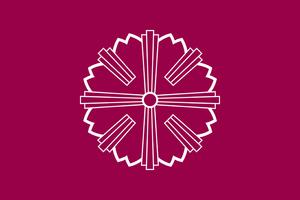 Yonezawa, Yamagata - Image: Flag of Yonezawa, Yamagata