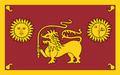 Flag of the Sabaragamuwa Province (Sri Lanka).PNG