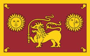 Sabaragamuwa Province - Image: Flag of the Sabaragamuwa Province (Sri Lanka)